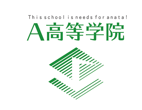 A高等学院開講しました!